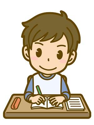 2学期中間テスト勉強計画
